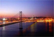 Séminaire Portugal_Lisbonne